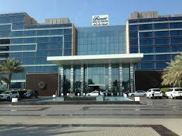 Commis 1 Jobs inAbu Dhabi-Fairmont Bab Al Bahr
