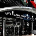 Guest Service Agent Jobs in Dubai - Crowne Plaza Dubai-Deira
