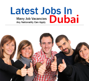 Latest Network And Security Administrator vacancies in UAE