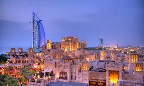 Technician (Multi-Skills) Engineering in Madinat Jumeirah - Jumeirah Hotel