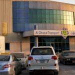 Al Ghazal Transport Company Walk-in Interview Every Sunday – Thursday