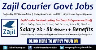 Zajel Courier Services is Hiring